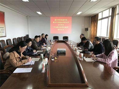 Signed a strategic agreement  with Hunan Communist Party